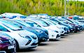 Как сейчас белорусам купить авто из Европы