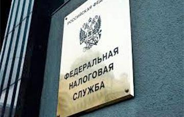 В РФ готовятся вернуть налог на «модернизацию»