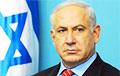 Премьер Израиля Нетаньяху не смог сформировать новое правительство