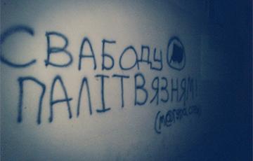 Партизаны столицы украшают свой район при помощи граффити и наклеек0