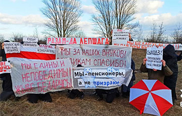 Residents Of Minsk Uskhod Came Out To March