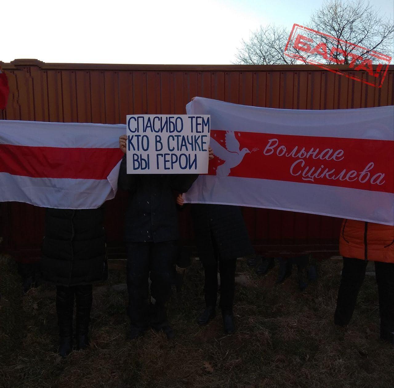 Белорусы поблагодарили ушедших в стачку рабочих1