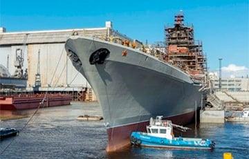 The National Interest: Самый «мощный» корабль ВМФ России покоится с миром