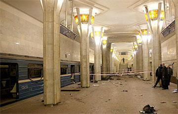 «Многія выказалі недавер да афіцыйнай версіі»: беларусы ўспамінаюць аб тэракце ў Менскім метро