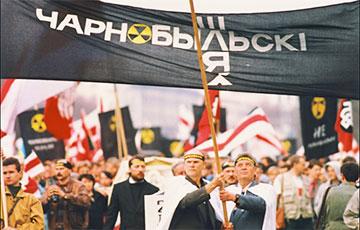 Оппозиция подала заявку на проведение «Чернобыльского шляха»