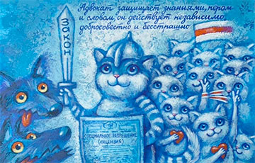 """The Lawyer of Darja Chultsova and Katsiaryna Andreeva Put Up for Auction the Painting """"Guardian of the Law"""""""