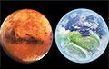 Ученые выяснили происхождение таинственных узоров на Марсе и Земле