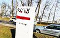 Minsk partisans leave signs everywhere