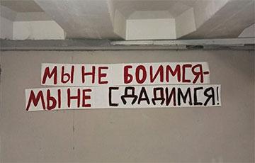 Минчане провели мощную акцию в «подземке»