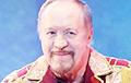 Памёр знакаміты «пясняр» Леанід Барткевіч