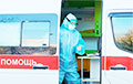 Health Ministry Admitted That Third Wave Of Coronavirus Started In Belarus