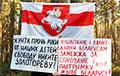 Воскресные акции проходят по всей Беларуси
