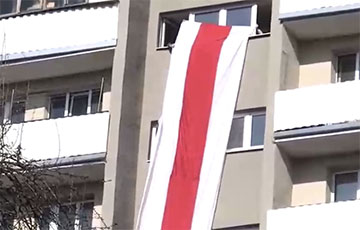 Partisans of Rechytsa Hung a Huge White-Red-White Flag Out of the Window