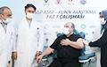 В Турции министр стал добровольцем в испытании местной вакцины от коронавируса