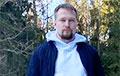 Пропавший экс-следователь Евгений Юшкевич найден в СИЗО KГБ