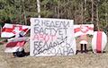 Partisans from Barysau and Zhodzina Called Hrodna Azot to Strike