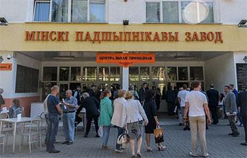 На Минском подшипниковом заводе зреет бунт?
