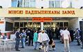 A Revolt Maturing at the Minsk Ball Bearing Plant?