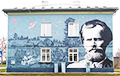 Interesting Mural Appeared In Smallest Town Of Belarus
