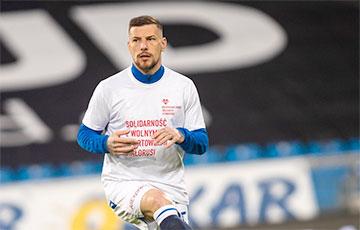 Яшчэ адзін польскі футбольны клуб далучыўся да акцыі салідарнасці з вольнымі спартоўцамі Беларусі