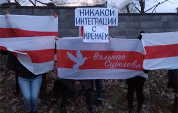 Number Of Partisan Rallies Held In Belarus