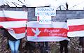 Number Of Partisan Rallies Held In Belarus