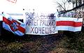 Партизаны Минского района предупредили Кремль
