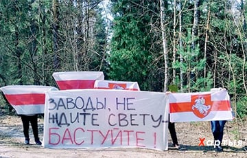 Partisans of Borisov: We Support the Striking Workers