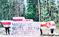 Партизаны Борисова: Мы поддерживаем бастующих рабочих