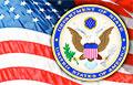 Госдепартамент: США окажут Украине помощь для защиты от российской агрессии