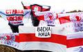 Светлогорск передал привет всем партизанам Беларуси
