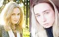 Мингорсуд вынес решение по приговору журналисткам Катерине Андреевой и Дарье Чульцовой