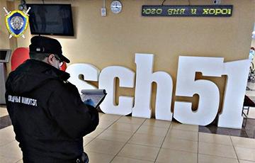 Из четырех школ Минска эвакуировали более 3000 детей и педагогов: и это не учения