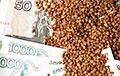 В России резко вырастут цены на основные крупы