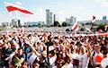 «Мы выбираем Беларусь без Лукашенко»