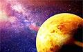 NASA отправит две миссии на Венеру в 2028–2030 годах