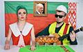Маргарита Левчук и Андрей Паук потроллили «ябатек» на тему 1 Мая