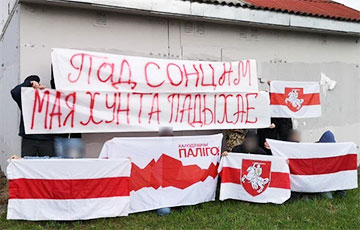 Residents of Kalodzishchy Took Part in a Rally to Tell About the New Ally of Belarusians