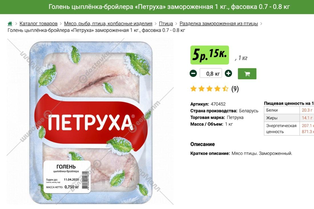 Сигареты из белоруссии оптом цены купить электронные сигареты одноразовые где купить в челябинске