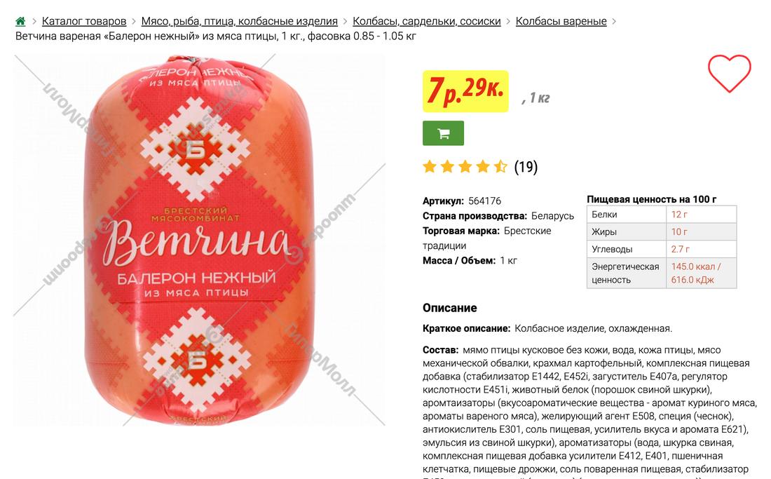 Сигареты беларусь купить в волгограде купить сигареты онлайн самара