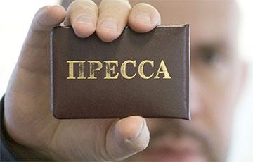 Редакция борисовского сайта ex-press.by в полном составе выехала из Беларуси