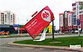 Сильный ветер в Брестской области валит деревья и портит билборды