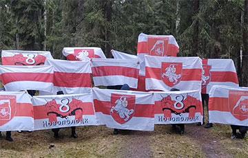 Партизаны Новополоцка, Солигорска и Минска выходят на акции