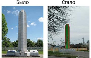 В Мостах лукашисты испортили памятник