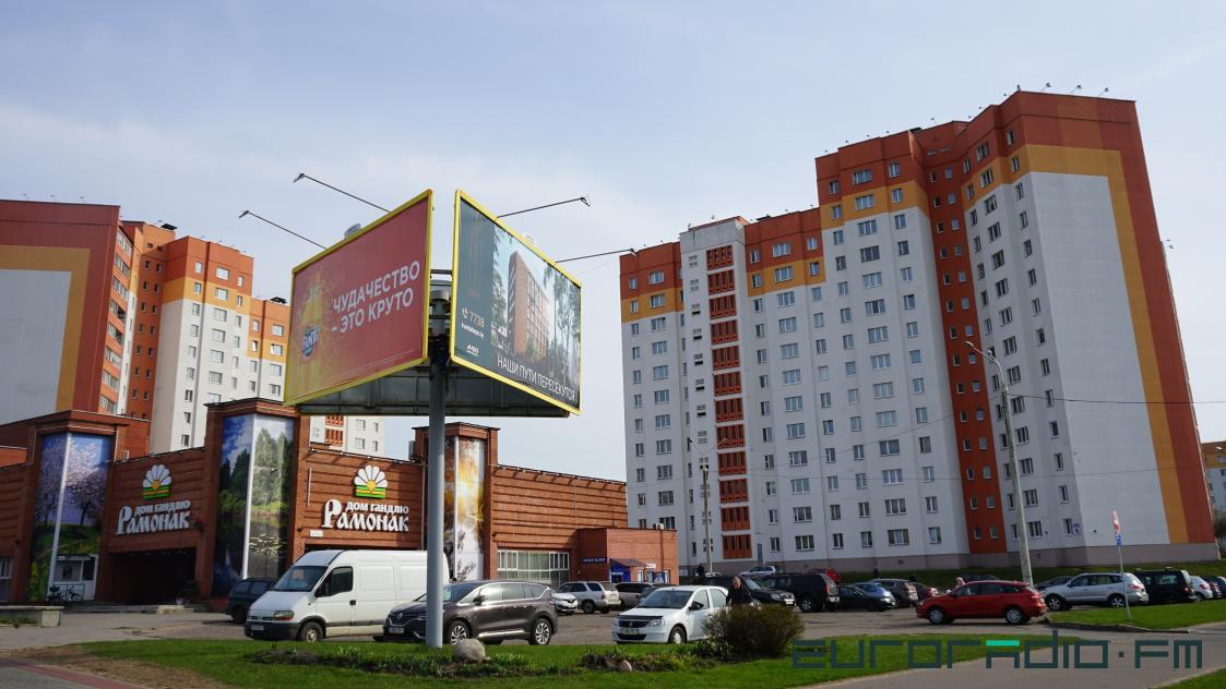 Город контрастов: самые оригинальные жилые дома Минска22