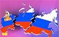 Доктор политических наук: Россия начала скатываться с орбиты