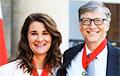 Билл Гейтс объявил о разводе после 27 лет брака