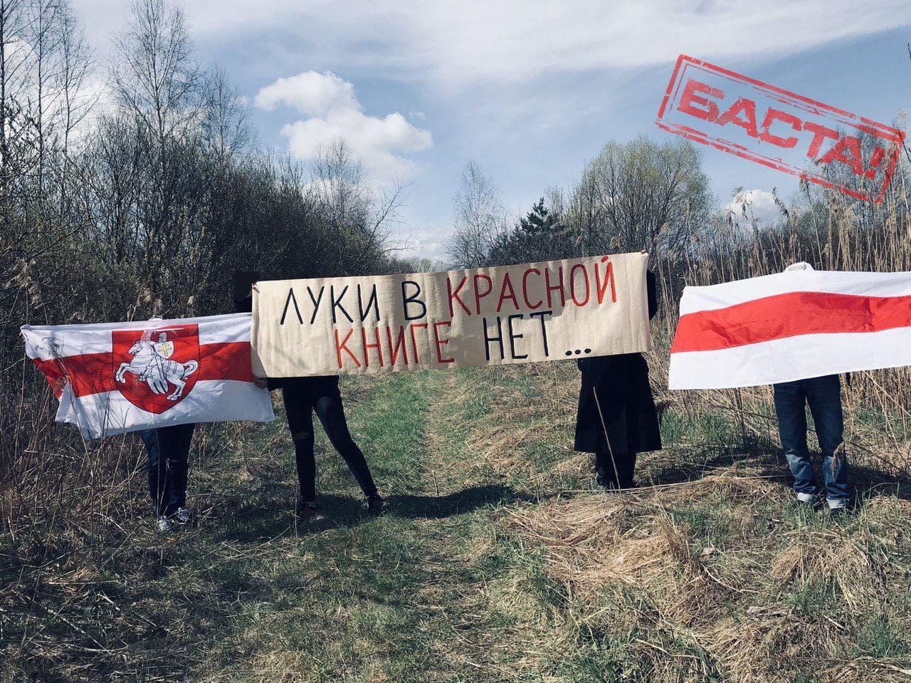 Партизаны Минского района на акции напомнили цитату великого Кеннеди1