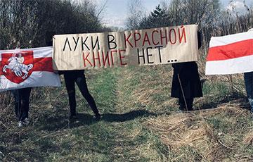 Партизаны Минского района на акции напомнили цитату великого Кеннеди