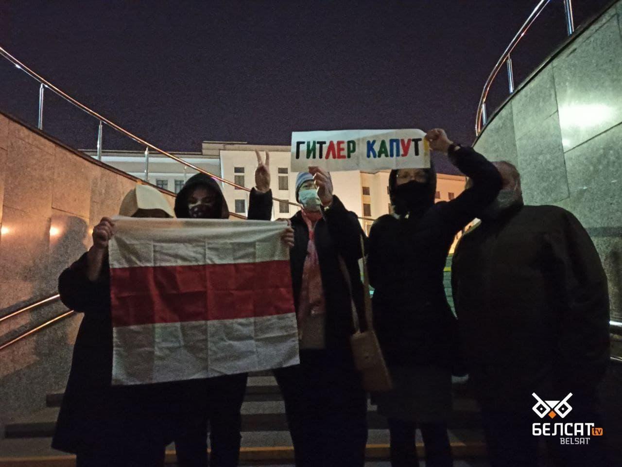 Акции протеста прошли в разных уголках Беларуси3